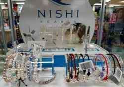 Image for NISHI PEARLS